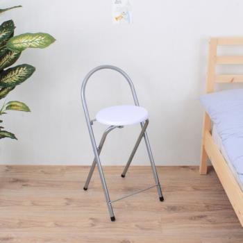 【頂堅】鋼管高背(木製椅座)折疊椅/吧檯椅/吧台椅/高腳椅/摺疊椅(1入/組)素雅白色
