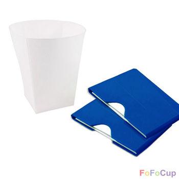 【FOFOCUP】台灣製造創意可摺疊8oz折折杯(藍色)-2入  創意設計