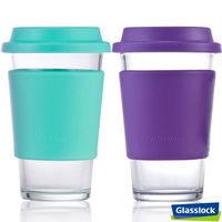 Glasslock馬卡龍強化玻璃環保隨手杯 380ml二入組 (藍+紫)