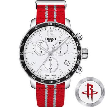 TISSOT 天梭 X NBA 火箭隊計時特別版腕錶-42mm T0954171703712