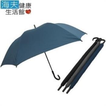 海夫健康生活館 型男專用 玻纖素直立傘