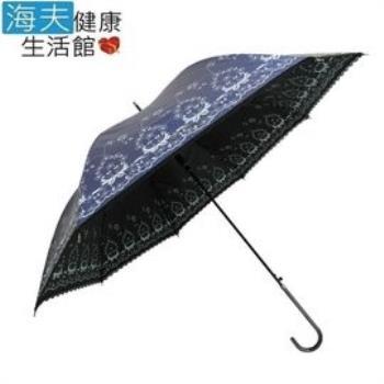 海夫健康生活館 華麗貴族色膠蕾絲直傘