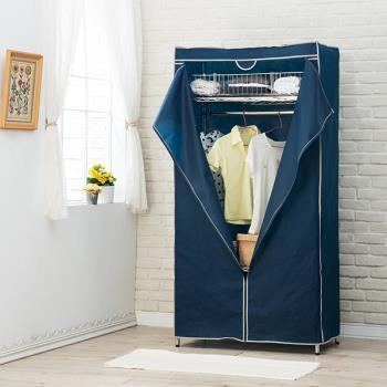 【樂活玩家】波浪雙抽衣櫥架/附布套 90x45x180 cm