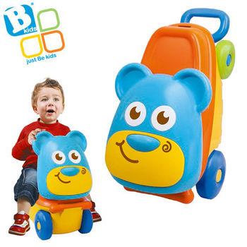 【孩子國】英國《Bkids》寶寶 拉桿行李座車 ~