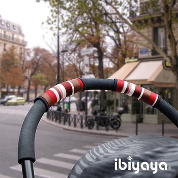 【IBIYAYA依比呀呀】寵物推車把手套-線條紅