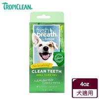 【Fresh breath鮮呼吸】潔牙凝膠 118ml (貓狗適用)