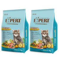【EXPERT】艾思柏 無穀強效化毛保健配方 貓糧 1.5公斤 X 2包