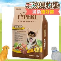 【EXPERT】艾思柏 無穀關節強化配方-田園羊肉 犬糧 1.5公斤 X 1包