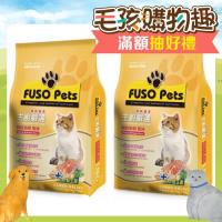 【FUSO Pets】主廚嚴選貓食-鮮鮭嫩蝦 飼料 1.5公斤 X 2包