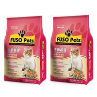 【FUSO Pets】主廚嚴選貓食-銀鱈干貝 飼料 20磅 X 2包