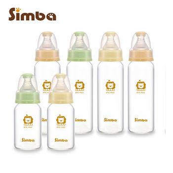 【小獅王辛巴】超輕鑽標準玻璃奶瓶特惠組(4大2小)