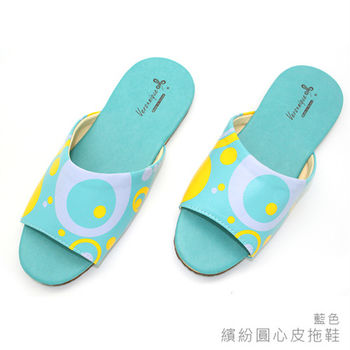 任-【333家居鞋】Veronique 繽紛圓心皮拖鞋-藍色