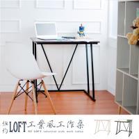 dayneeds 紐約LOFT工業風80x60cm工作桌(胡桃色)