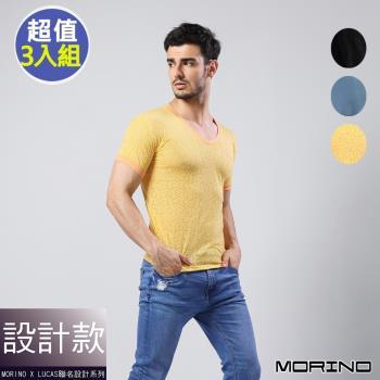【MORINO X LUCAS】經典緹花短袖衫(3件組)