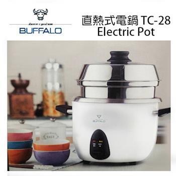 【牛頭牌】15人份附蒸層直熱式電鍋TC-28
