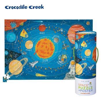 【美國Crocodile Creek】2合1海報拼圖系列-太空之旅