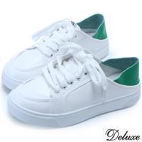 【Deluxe】真皮綁帶厚底休閒鞋(白)-8703