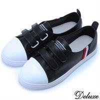 【Deluxe】真皮便利百搭厚底休閒鞋(黑)-8702