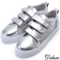 【Deluxe】全真皮絢麗簍空科技感厚底休閒鞋(銀)-A268-1