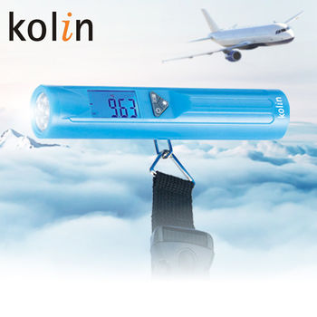 【Kolin歌林】LED手電筒行李秤 KWN-LN011