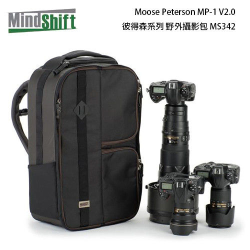 MindShift 曼德士 Moose Peterson MP-1 V2.0 彼得森系列野外攝影包 L (MS342,公司貨)