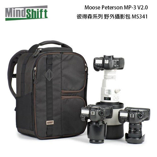 MindShift 曼德士 Moose Peterson MP-3 V2.0 彼得森系列野外攝影包 M (MS341,公司貨)