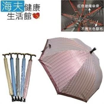 【Pierre Cardin】皮爾卡登 分離式自動色膠遮光傘