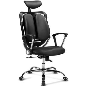 【椅吧】流線科技皮面電腦椅/辦公椅