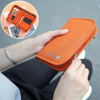 【Bunny】韓款輕旅行旅行防水多功能收納護照包證件包