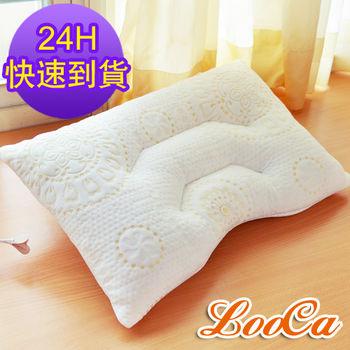 LooCa 好眠舒鼾透氣兩用乳膠枕(2入)《快速到貨》
