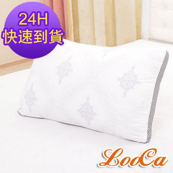 LooCa 古典3D蚕丝棉枕1入《快速到货》