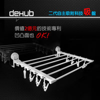 DeHUB 多功能折疊晾衣架(白)