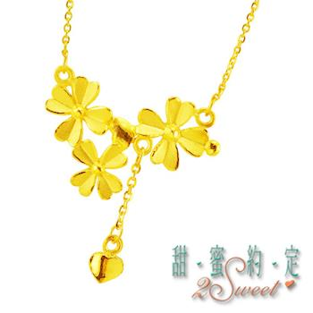【甜蜜約定】甜蜜純金項鍊NC-S148
