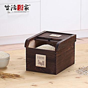 【生活采家】天然桐木5kg碳化型保鮮米箱#19001