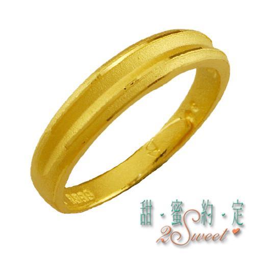 【甜蜜約定】甜蜜純金尾戒FR-S3479
