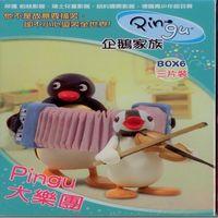 企鵝家族BOX-6三片裝Pingu大樂園3片DVD