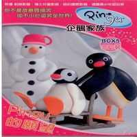 企鵝家族BOX-5三片裝Pingu的願望3DVD