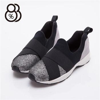 【88%】MIT台灣製 運動風亮片伸縮帶 布面休閒鞋 好穿脫 運動鞋 懶人鞋(2色)