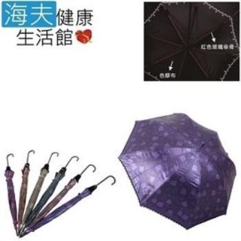 【Pierre Cardin】皮爾卡登 蕾絲黑玫瑰 色膠布 直傘