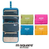 M square 旅行收納化妝包 (大) |旅遊沐浴包 (四色)