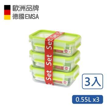 【德國EMSA】專利上蓋無縫3D保鮮盒德國原裝進口-PP材質 保固30年 嫩綠色(0.55L)超值3件組