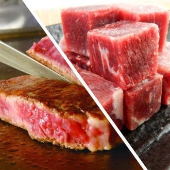 好神 紐西蘭嫩肩牛排(200g/片*15片)+一口骰子牛(200g/包*15包)