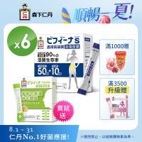 【限時贈送/加強14包】森下仁丹晶球長益菌-加強保健(30包X6盒)
