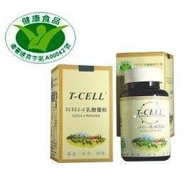 TCELL-1乳酸菌粉TCELL-1 原生益菌(國家健康食品認證,獲健康食品字號)國家認證品質保證 (原生益生菌)