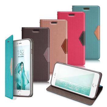 GENTEN iPhone 6 / 6s 簡約守護磁力皮套