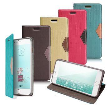 GENTEN iPhone 6 Plus / 6s Plus 簡約守護磁力皮套