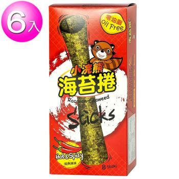 【小浣熊】零油脂 海苔捲  6盒/組 (經典辣味)