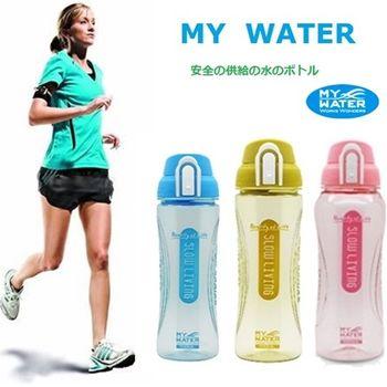【家得適】my water運動水壺組慢活彈蓋水壺1000mlx2+700mlx1(3入組隨機出貨)