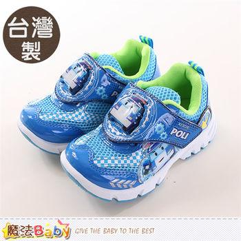 魔法Baby 男童鞋 台灣製POLI正版閃燈運動鞋~sa61206