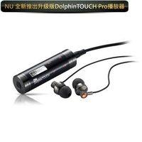 【恩悠數位】NU Dolphin TOUCH Pro 專業防水MP3